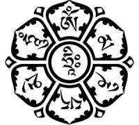 Programming Life: Chant Progression: Om Mani Padme Hum